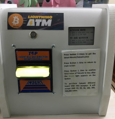 Lightning ATM Future Travel sm.jpg, Sep 2020